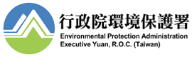 Environmental Protection Administration Executive Yuan, R.O.C.(Taiwan)