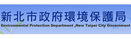 Environmental Protection Department, New Taipei City Government